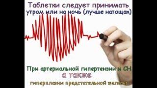 Кардура - сумеет преодолеть мужские проблемы.(http://europharm.com.ua/kupit-Cardura-4-mg.html., 2016-01-05T18:33:25.000Z)