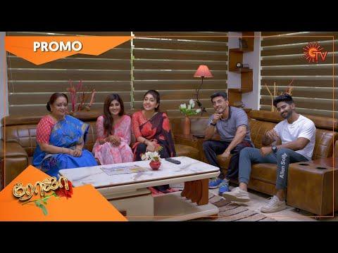 Roja Promo | #KannanaKanne Artist  Announcement | 14 Sep 2021 | Sun TV Serial | Tamil Serial