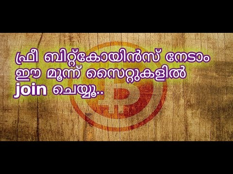 Get Free Bitcoins. Malayalam