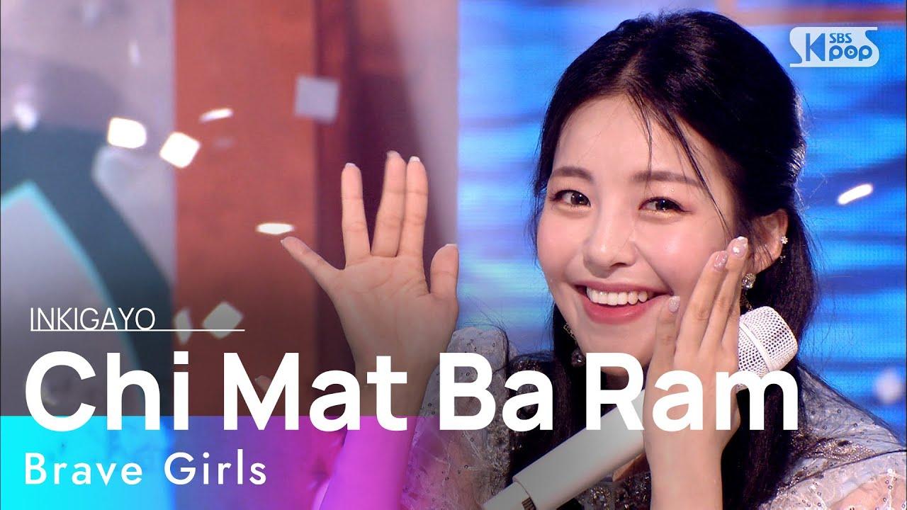 Brave Girls(브레이브걸스) - Chi Mat Ba Ram(치맛바람) @인기가요 inkigayo 20210620