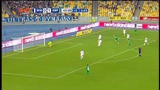 Динамо – Карпаты – 0:2. Гол: Швед (45