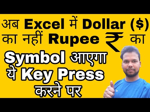 Excel में Indian Rupee (₹) को as a Default Currency Set करना सीखें | Rupee Problem Solution