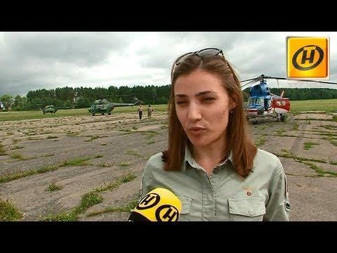 Чемпионат мира по вертолётному спорту в Беларуси