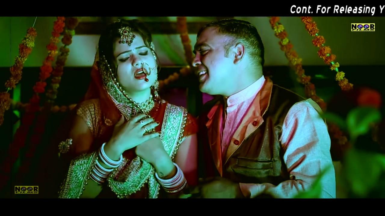 पहल स ह ग र त Wedding First Night Seenam Katlik New Video 2017 Sonam Tiwari