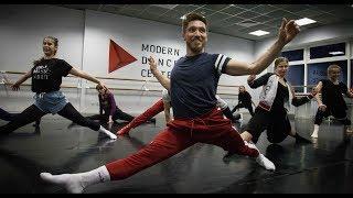 День танца онлайн. Вокруг тебя весь мир кружит
