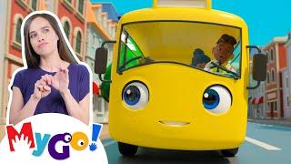 School Bus Song   MyGo! Sign Language For Kids   Lellobee - Nursery Rhymes & Baby Songs   ASL