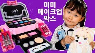 라임의 미미 메이크업박스 어린이 화장품 장난감 놀이 LimeTube & Toy 라임튜브