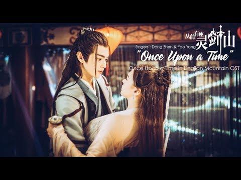[ Eng/Pinyin ] Once Upon A Time In Lingjian Mountain OST | Once Upon A Time -  Dong Zhen & Yao Yang