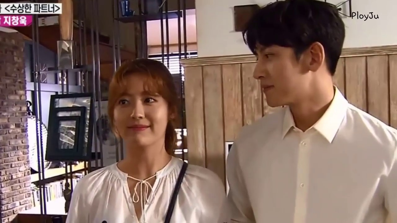Ji Chang Wook Nam Ji Hyun Eye Contact