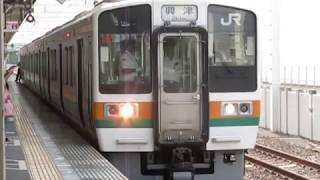 東海道本線211系5000番台静岡駅発車