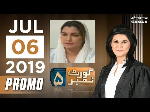 Court No 5 | SAMAA TV | Promo