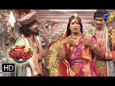 Kiraak RP Performance | Jabardasth |  30th November 2017 | ETV  Telugu