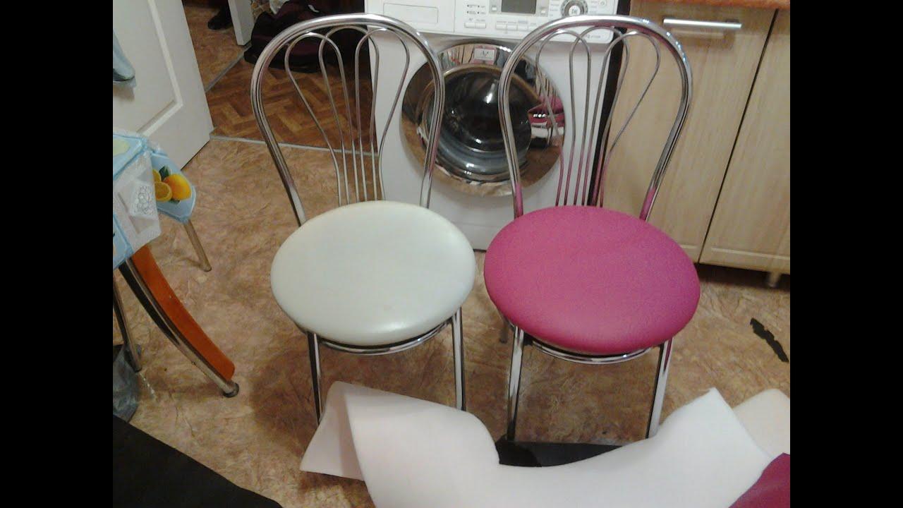 Чехлы на стулья и табуреты своими руками