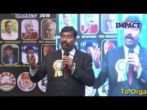 Gampa Nageshwer Rao at IMPACT Srikakulam 2018
