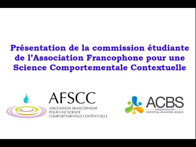 Presentation commission etudiants AFSCC