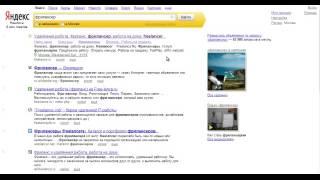Как заработать в интернете без вложений - Вывод 1500 рублей на Яндекс деньги