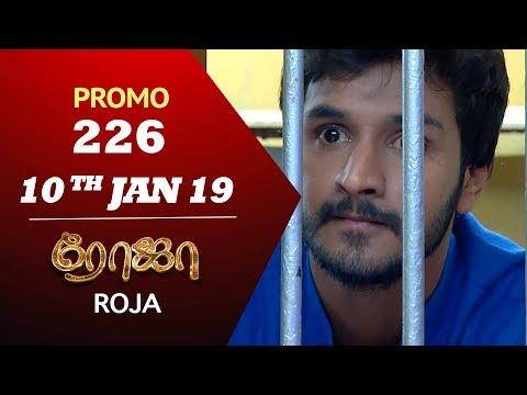 ROJA Promo | Episode 226 |  ரோஜா | Priyanka | SibbuSuryan | Saregama TVShows Tamil