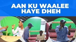 Download lagu AAN KU WAALEE HAYE DHEH 18 OCTOBER 2019 MP3