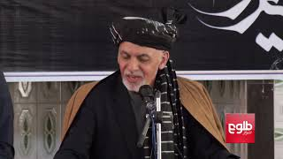 Govt Leaders Attend Ashura Ceremonies In Kabul