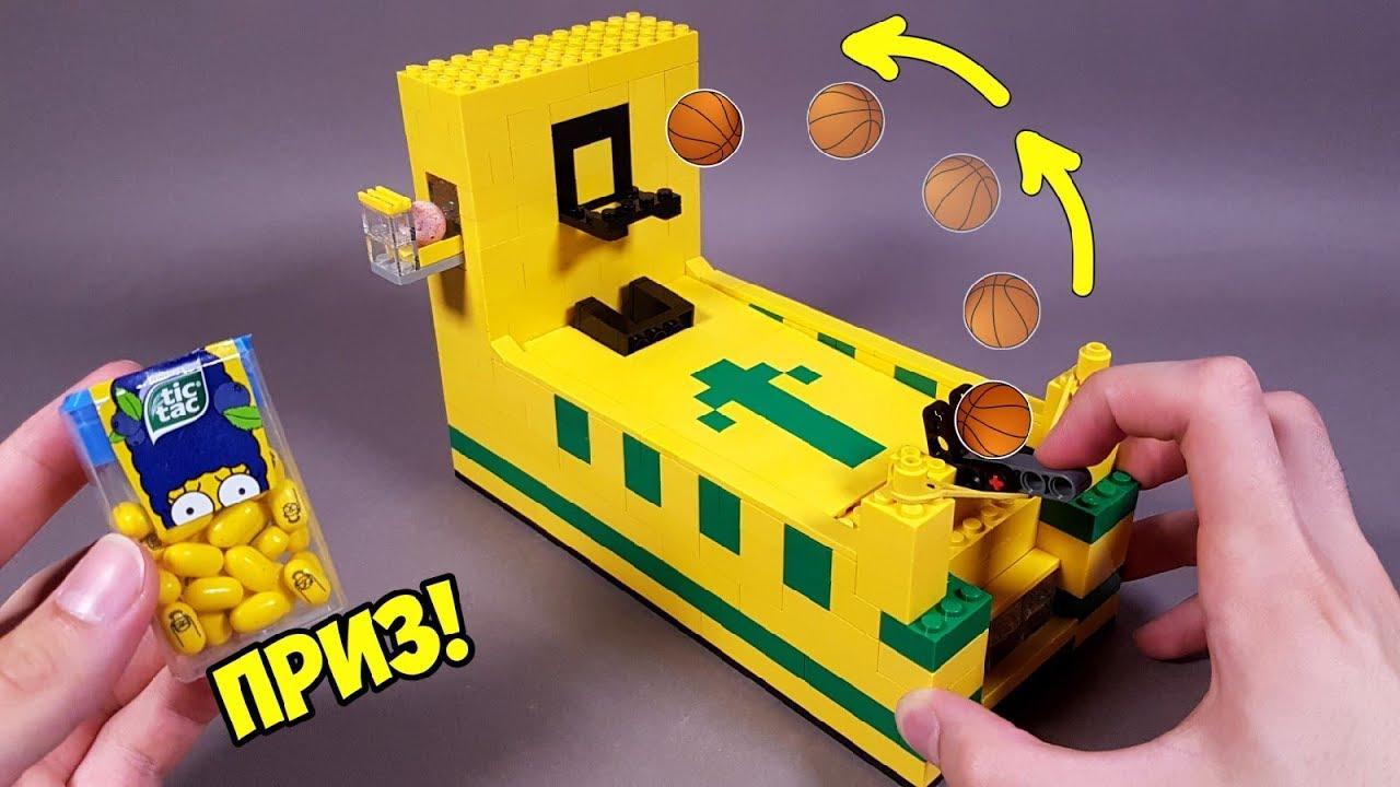 Лего игровой автомат с призами онлайн игровые автоматы играть бесплатно на телефоне