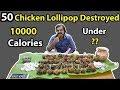 50 CHICKEN LOLLIPOP EATING CHALLANGE (10000 Calories) | Food Challenge India | Saapattu Raman |