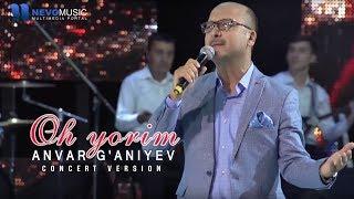 Anvar G'aniyev - Oh yorim (Konsert 2017)
