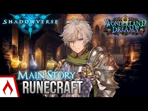 [Shadowverse] Who is Kyle Walker? - Runecraft Main Story Chapters 9, 10, 11 Gameplay (Sponsored)