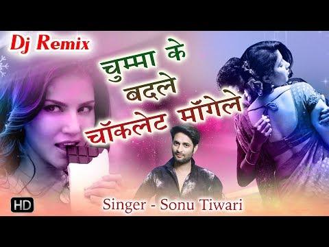 SONU VIRAL SONG - हम...