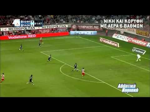 2013-11-10 ΟΣΦΠ-ΠΑΟΚ=4-0 ΠΡ 11η