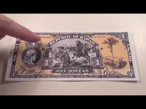 1895 $1 Republic of Hawaii Gold Certificate Note