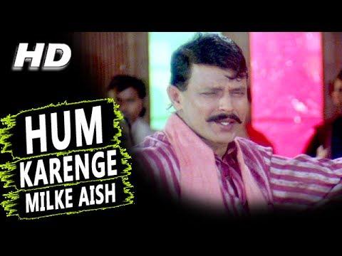 Hum Karenge Milke Aish | Udit Narayan, Vinod Rathod | Yamraaj 1998 HD Songs | Mithun Chakraborty