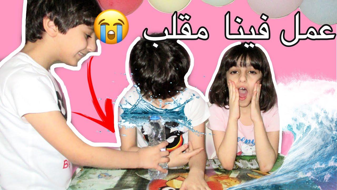 انواع الاخوة الكبار !!  | الثلاثي المرح