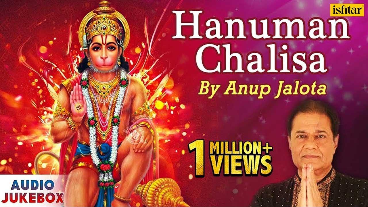 Download Hanuman Chalisa - Anup Jalota | Hindi Devotional Songs - Audio Jukebox - Hanuman Bhajans