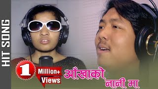 New Nepali song Aakhako Nanima By Nepal Idol Menuka Poudel & Pushkar Sunuwar 2017