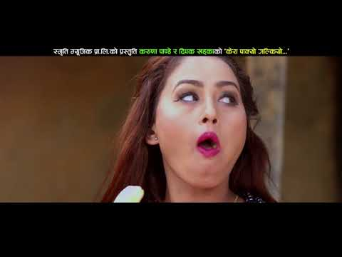 New Nepali lok dohori song | Kera pakyo galkiyo | Prakash Katuwal | Chanda Dahal & Sarape