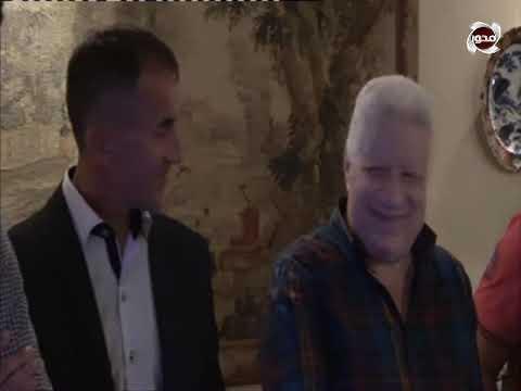 الزمالك اليوم | أول لقاء حصري مع ميتشو وتصريحات مرتضى منصور