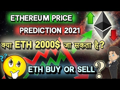 Ethereum price prediction 2021 Hindi |  ETH 2000$ | Eth bitcoin buy or sell now crypto24