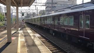 阪急電車7009f西宮北口到着&7022f西宮北口発車