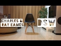 [REVIEW] DSW椅 #EAMES