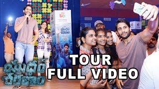 Yuddham Sharanam Tour Full Video   Chay Akkineni   Srikanth   Lavanya Tripathi