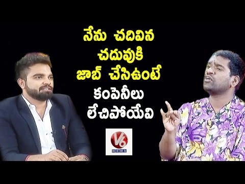 Anchor Pradeep About His Education | Sathi Chit Chat With Pradeep | V6 News