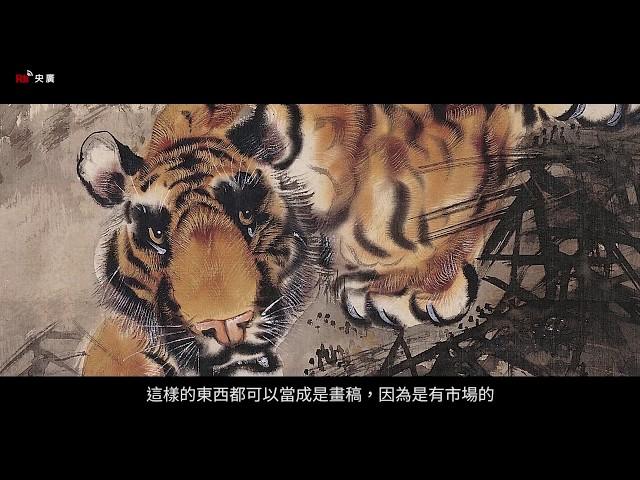 【RTI】พิพิธภัณฑ์วิจิตรศิลป์ภาพและเสียง (8)ประวัติย่อ ลวี่เที่ยโจว