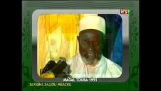 Magal Touba 1995 : Discours de Cheikh Salih Mbacke