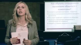видео Курсы администраторов салонов красоты: полезные советы