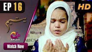 Yateem - Episode 16 | Aplus Dramas | Sana Fakhar, Noman Masood, Maira Khan | Pakistani Drama