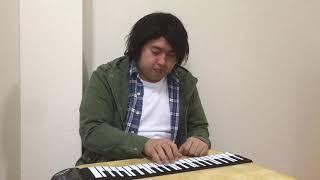 ヤマハ音楽教室に通う藤原竜也です.