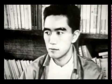 Copy of Yukio Mishima Biography