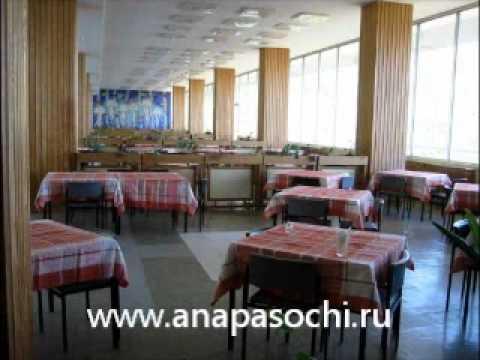 Пансионат Солнечный Гагра Абхазия