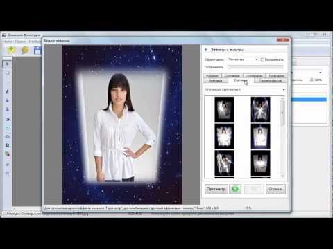 Как украсить фотографию - видеоурок
