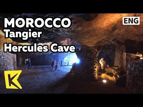 【K】Morocco Travel-Tangier[모로코 여행-탕헤르]헤라클레스 동굴/Cave/Fruit/Myth/Mediterranean/Atlantic/Mythology